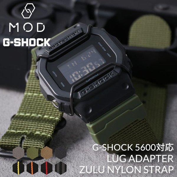 G−SHOCK56001109052対応ナイロンベルトカシオCASIOGショックGSHOCKジーショックG-SHOCKベルト