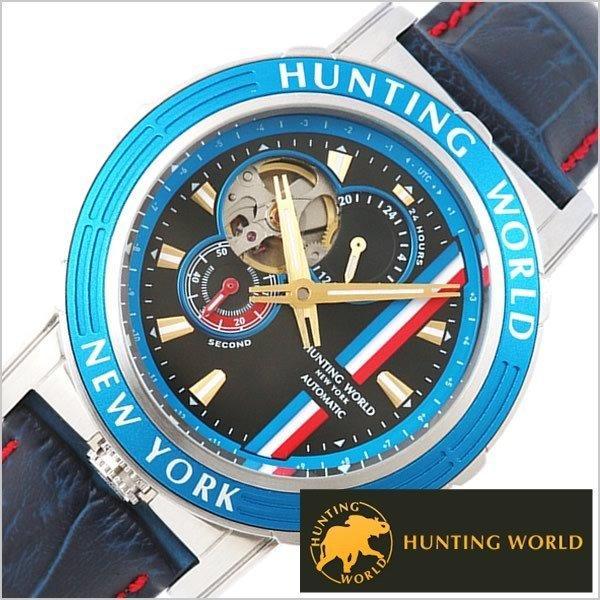 ハンティングワールド腕時計HUNTINGWORLD時計アディショナルタイムHW993BLメンズ
