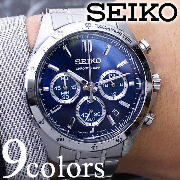 セイコースピリットメンズ腕時計SEIKOSPRIT時計セイコー腕時計セイコー時計メンズ腕時計仕事スーツビジネスSBTR005SB