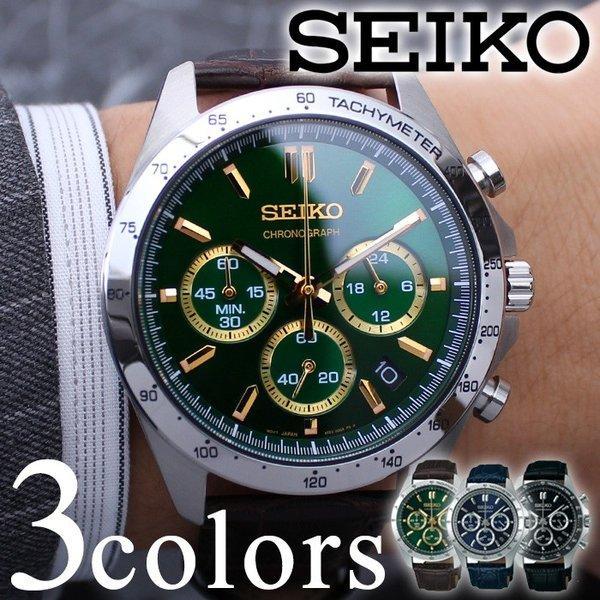 セイコー腕時計メンズSEIKO時計セイコーセレクションSELECTIONクロノグラフセイコー腕時計セイコー時計メンズ腕時計革ベル