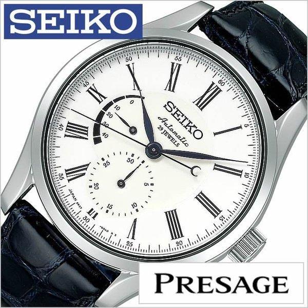 セイコー 腕時計 SEIKO 時計 プレザージュ SARW011 メンズ