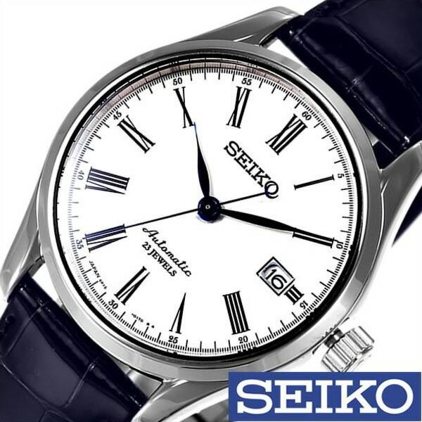 セイコー 腕時計 SEIKO 時計 プレザージュ SARX019 メンズ