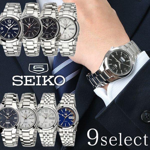 セイコー 腕時計 SEIKO 時計 セイコーファイブ SEIKO5 メンズ