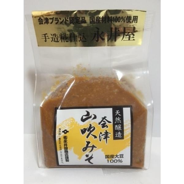 会津永井屋麹店 会津山吹味噌 500g|htnetmall