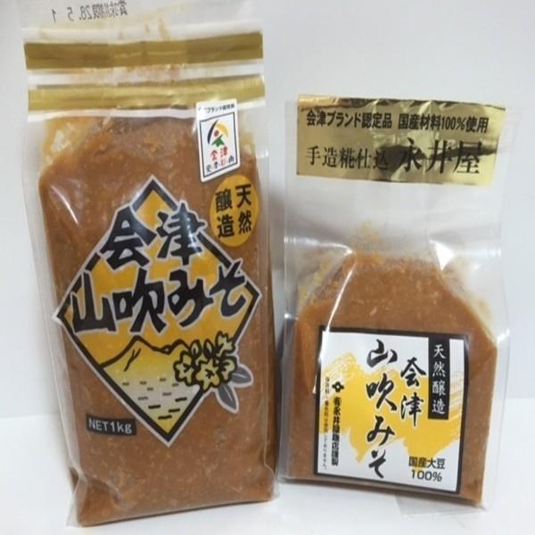 会津永井屋麹店 会津山吹味噌 500g|htnetmall|02