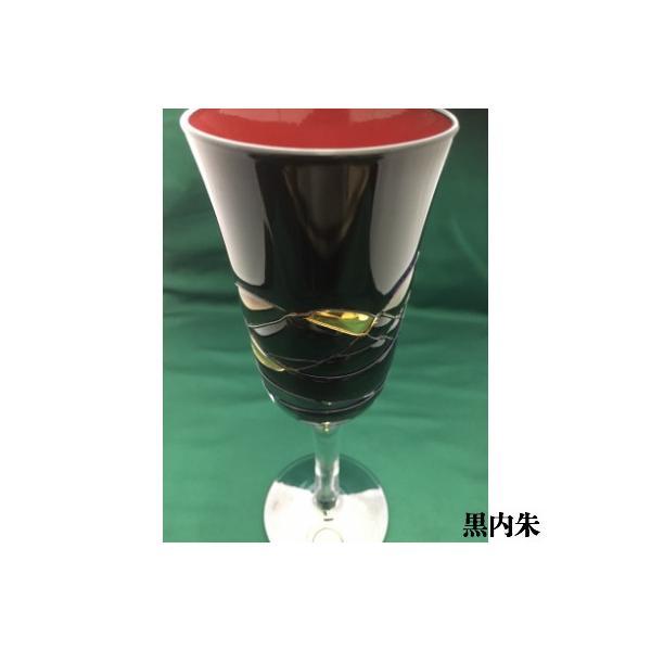 会津塗り ワイングラス (単品/朱・黒内朱)漆塗り硝子工芸品|htnetmall|02
