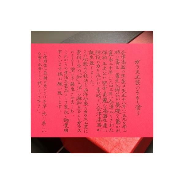 会津塗り ワイングラス (単品/朱・黒内朱)漆塗り硝子工芸品|htnetmall|05