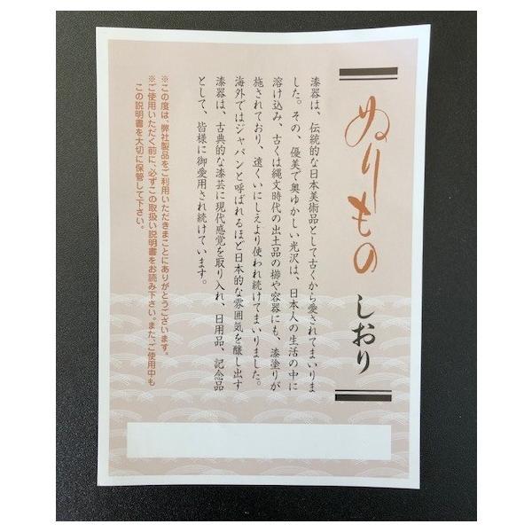 会津塗 デザートフォーク(黒・朱)|htnetmall|05