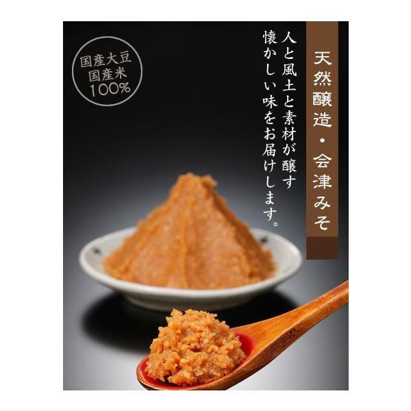 無添加 おでん味噌 htnetmall 02