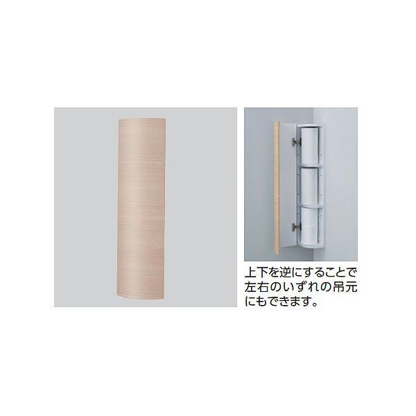 TOTOトイレ周辺収納コーナー収納キャビネット収納棚 露出タイプ UGW180YS(UGW180S)