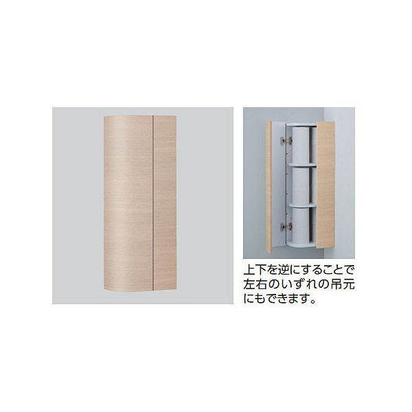 TOTOトイレ周辺収納コーナー収納キャビネット収納棚 露出タイプ UGW301YS(UGW301S)