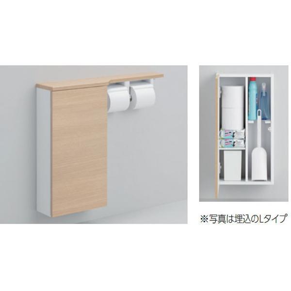 TOTOトイレ周辺収納フロア収納キャビネット収納棚 露出タイプ UYC02RS/UYC02LS