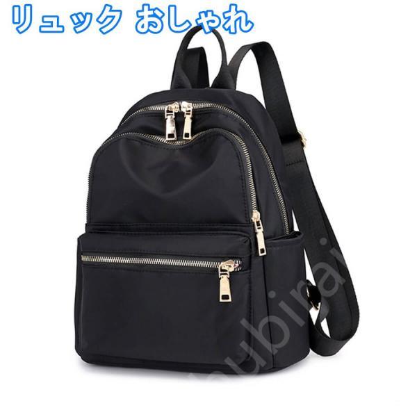 リュックリュックサックレディースおしゃれシンプル黒a4小さめ大容量軽量学生ポケット2way