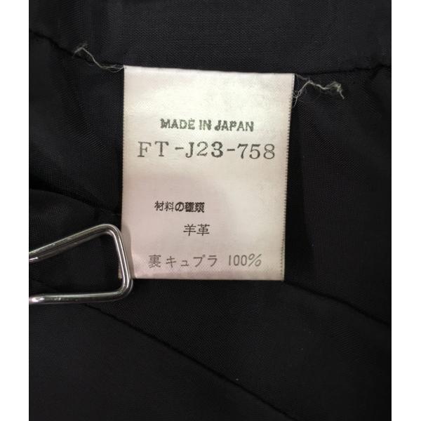 ヨウジヤマモト バックカッティング ジップアップ レザージャケット FT-J23-758 レディース SIZE 2 (M) YOHJI YAMAMOTO 中古 hugall 04