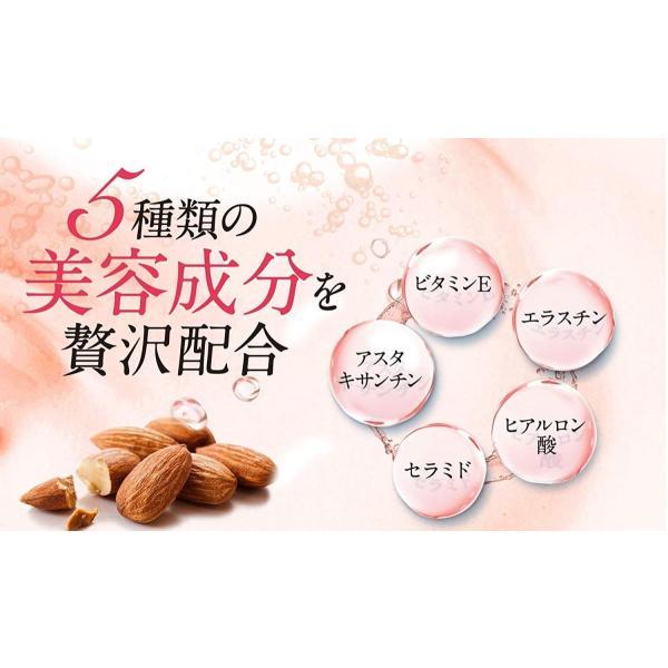 プラセンタ サプリ サプリメント FUWARI (フワリ) 90粒/袋 高品質 高純度 アスタキサンチン ヒアルロン酸 セラミド 美肌 美容 公式 送料無料|hugkumiplus|07
