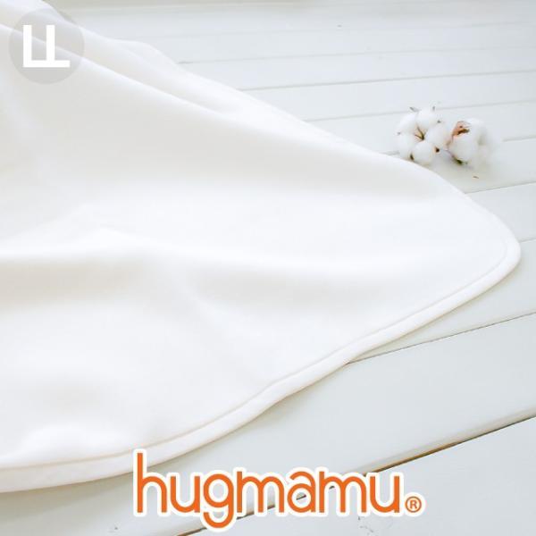 はぐまむ 綿毛布 シングル 無添加 日本製 三河木綿 200×130 hugmamu2