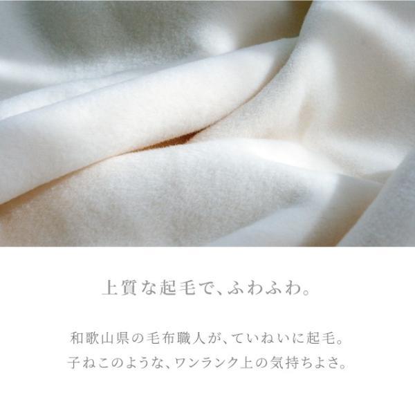 はぐまむ 綿毛布 シングル 無添加 日本製 三河木綿 200×130 hugmamu2 05