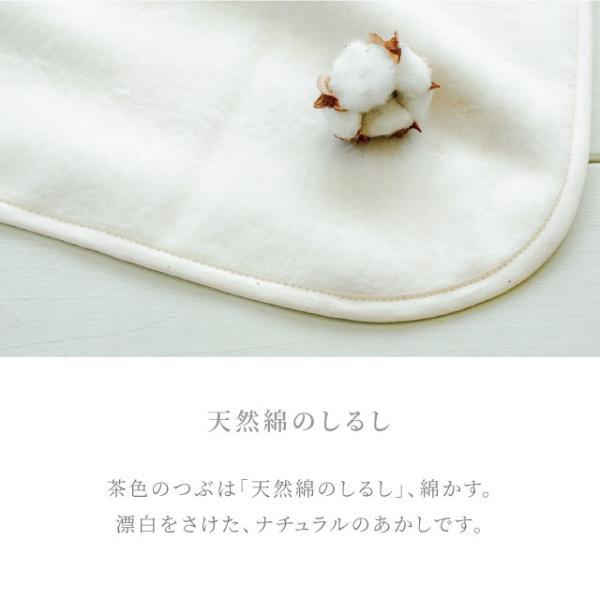 はぐまむ 綿毛布 シングル 無添加 日本製 三河木綿 200×130 hugmamu2 07