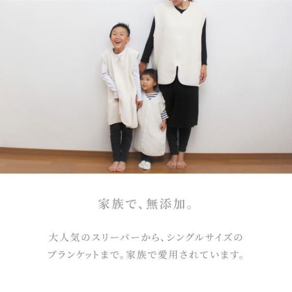 はぐまむ 綿毛布 シングル 無添加 日本製 三河木綿 200×130 hugmamu2 09