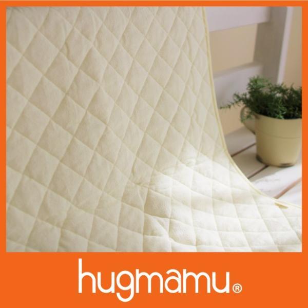 はぐまむ 防水シーツ キルトパッド 70×120 80×130 敷きパッド 日本製|hugmamu2