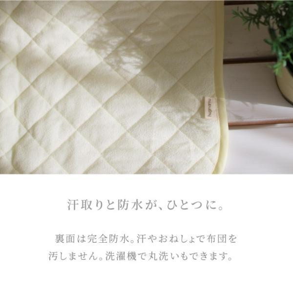 はぐまむ 防水シーツ キルトパッド 70×120 80×130 敷きパッド 日本製|hugmamu2|03