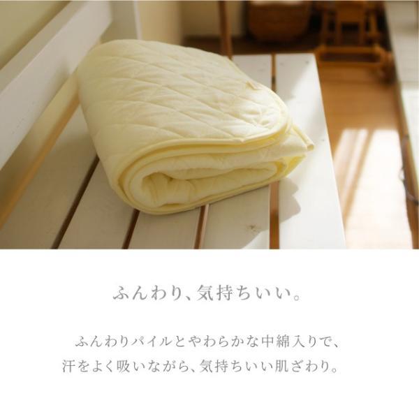 はぐまむ 防水シーツ キルトパッド 70×120 80×130 敷きパッド 日本製|hugmamu2|04