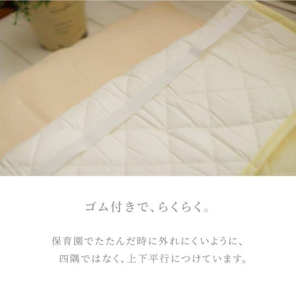 はぐまむ 防水シーツ キルトパッド 70×120 80×130 敷きパッド 日本製|hugmamu2|05