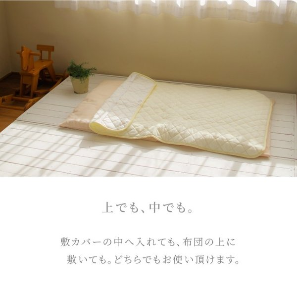 はぐまむ 防水シーツ キルトパッド 70×120 80×130 敷きパッド 日本製|hugmamu2|06