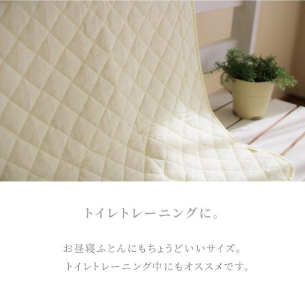 はぐまむ 防水シーツ キルトパッド 70×120 80×130 敷きパッド 日本製|hugmamu2|07
