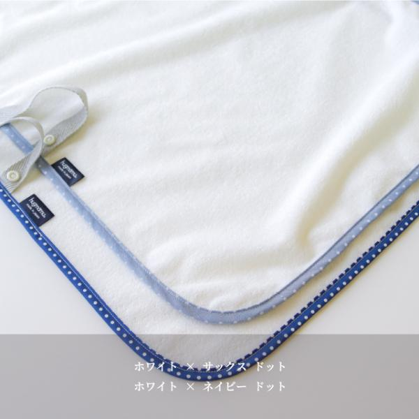 はぐまむ おむつ替えシート おむつ替えマット 防水 ベビー 日本製  45×70|hugmamu2|13