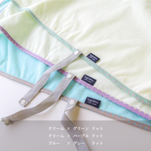 はぐまむ おむつ替えシート おむつ替えマット 防水 ベビー 日本製  45×70|hugmamu2|14