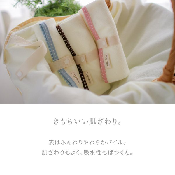 はぐまむ おむつ替えシート おむつ替えマット 防水 ベビー 日本製  45×70|hugmamu2|03