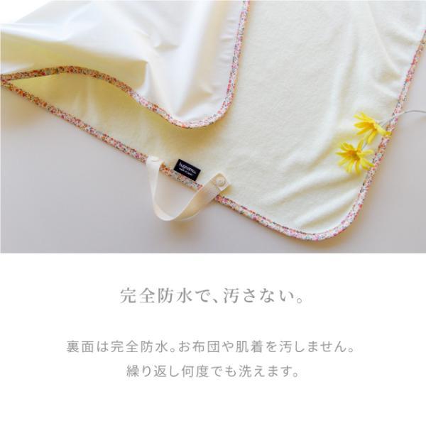 はぐまむ おむつ替えシート おむつ替えマット 防水 ベビー 日本製  45×70|hugmamu2|04