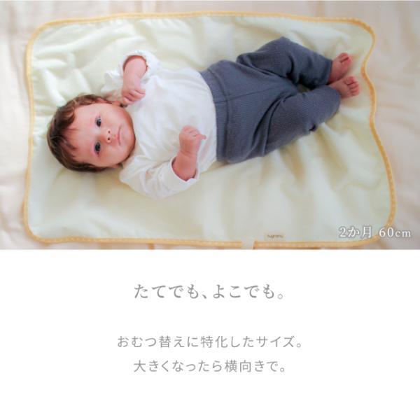 はぐまむ おむつ替えシート おむつ替えマット 防水 ベビー 日本製  45×70|hugmamu2|05