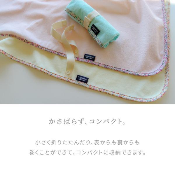 はぐまむ おむつ替えシート おむつ替えマット 防水 ベビー 日本製  45×70|hugmamu2|06