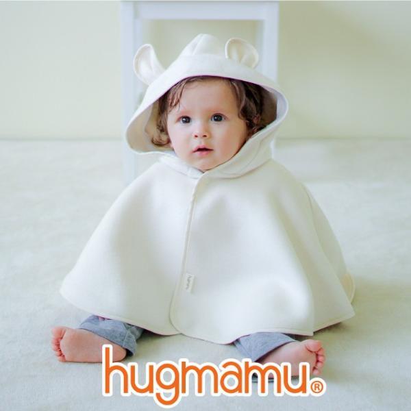 はぐまむ 綿毛布 ポンチョ マント ベビー 無添加 日本製 着る毛布 赤ちゃん 子供|hugmamu2