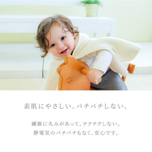 はぐまむ 綿毛布 ポンチョ マント ベビー 無添加 日本製 着る毛布 赤ちゃん 子供|hugmamu2|11