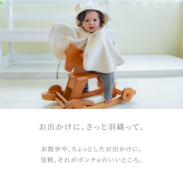 はぐまむ 綿毛布 ポンチョ マント ベビー 無添加 日本製 着る毛布 赤ちゃん 子供|hugmamu2|03