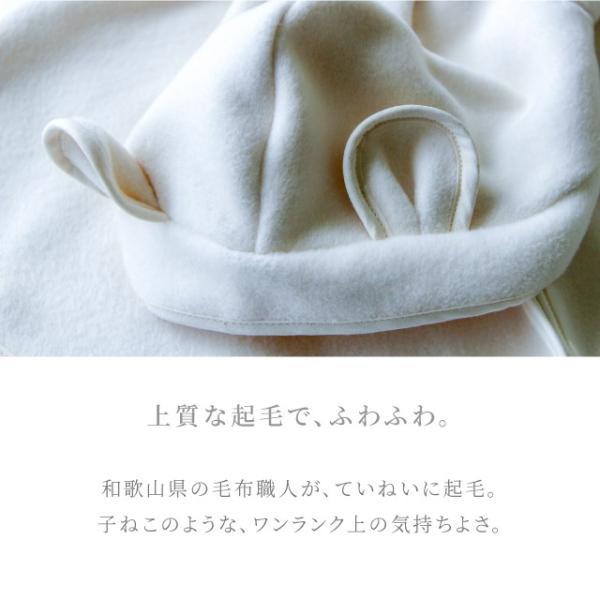 はぐまむ 綿毛布 ポンチョ マント ベビー 無添加 日本製 着る毛布 赤ちゃん 子供|hugmamu2|05