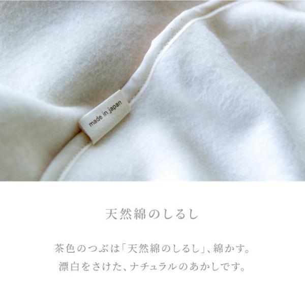 はぐまむ 綿毛布 ポンチョ マント ベビー 無添加 日本製 着る毛布 赤ちゃん 子供|hugmamu2|07
