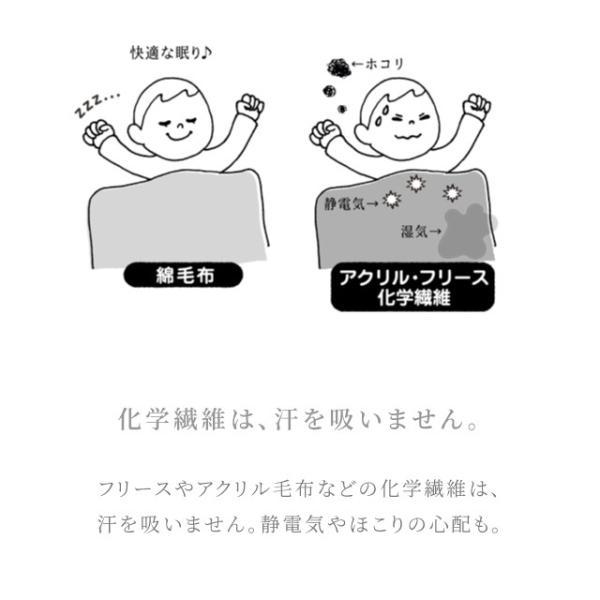 はぐまむ 綿毛布 ポンチョ マント ベビー 無添加 日本製 着る毛布 赤ちゃん 子供|hugmamu2|09