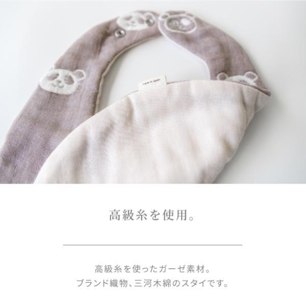はぐまむ ガーゼ スタイ 男の子 女の子 日本製 三河木綿 バリュー|hugmamu2|03