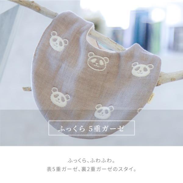 はぐまむ ガーゼ スタイ 男の子 女の子 日本製 三河木綿 バリュー|hugmamu2|04