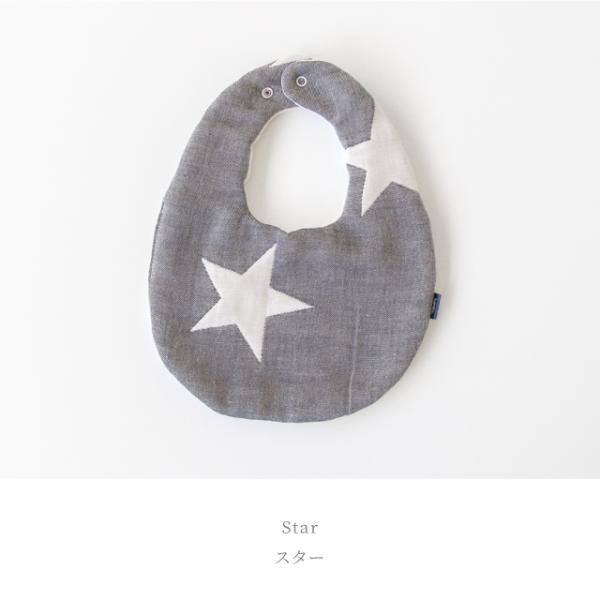 はぐまむ ガーゼ スタイ 男の子 女の子 日本製 三河木綿 バリュー|hugmamu2|07