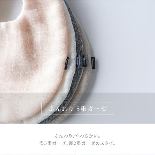 はぐまむ ガーゼ スタイ 男の子 女の子 日本製 三河木綿 バリュー|hugmamu2|09