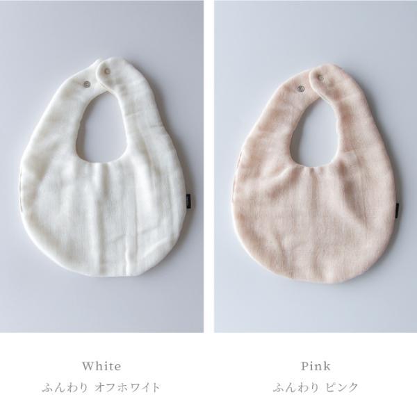 はぐまむ ガーゼ スタイ 男の子 女の子 日本製 三河木綿 バリュー|hugmamu2|10
