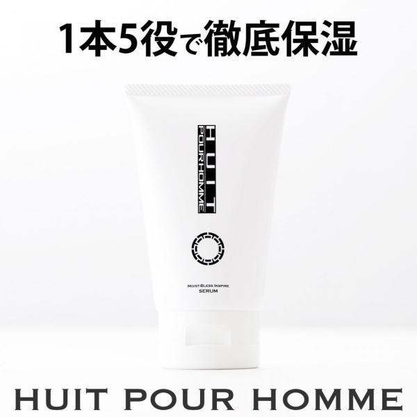 化粧水 メンズ オールインワン 美容液 120g   男 スキンケア 化粧水 セラミド配合 乾燥肌 敏感肌 シミ 黒ずみ 老化 肌 ストレス huit-ph