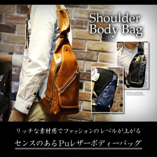 ショルダーバッグ メンズ 斜めがけ 美品 軽い レザー メンズバッグ