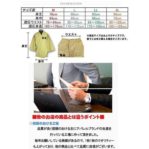 作務衣 メンズ 父の日 男性 デニム 洗える生地の無地 黒 紺 茶 緑 大きいサイズ|hukudokoro|07