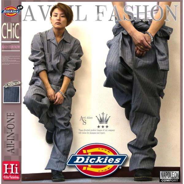 ディッキーズ つなぎ メンズ Dickies おしゃれ 長袖つなぎ ツナギ 作業着 ボトムス|hukudokoro